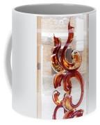 Venetian Glass Style Coffee Mug