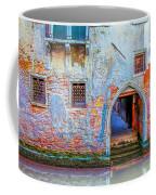Venice Canareggio Palace Coffee Mug
