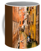 Venice Passage Coffee Mug