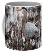 Very Handsome Heron  2845 Coffee Mug