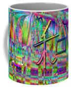 Vibrant Harmony Coffee Mug