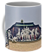 Vienna Austria Dan051 Coffee Mug