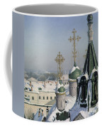 View From A Window Of The Moscow School Of Painting Coffee Mug by Sergei Ivanovich Svetoslavsky