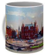 View From The Window Of The Hotel Metropol. Moscow. Manezhnaya Square. Coffee Mug
