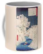 Views Of Edo Coffee Mug