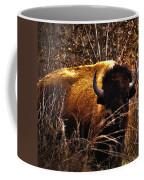 Vigilance... Coffee Mug