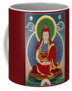 Vimalamitra Vidyadhara Coffee Mug