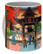 Vintage Japanese Art 1 Coffee Mug