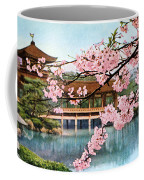 Vintage Japanese Art 12 Coffee Mug