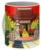 Vintage Japanese Art 2 Coffee Mug