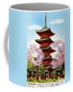 Vintage Japanese Art 21 Coffee Mug