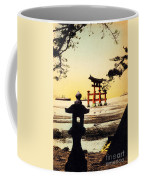 Vintage Japanese Art 23 Coffee Mug