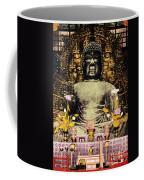 Vintage Japanese Art 24 Coffee Mug