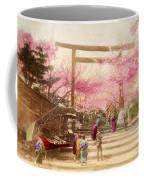 Vintage Japanese Art 25 Coffee Mug