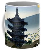Vintage Japanese Art 9 Coffee Mug