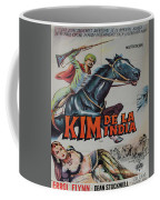 Vintage Movie Poster 4 Coffee Mug