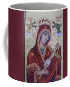 Virgin Mary Of Death Coffee Mug