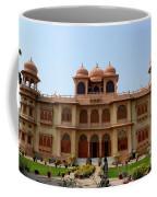 Visitors Wander Around Gardens Of Mohatta Palace Museum Karachi Sindh Pakistan Coffee Mug