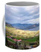 Vista 8 Coffee Mug