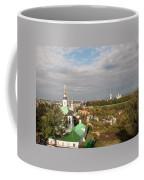 Vladimir City Coffee Mug