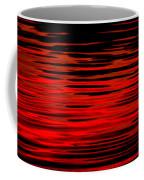 Volcanic Water Coffee Mug