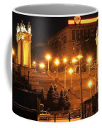 Volgograd Riverside Coffee Mug