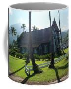 Wai Oli Hui Ia Church Coffee Mug