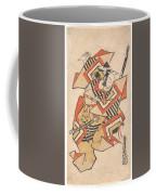 Wait A Moment  Torii Kiyotada  Japanese  Fl  Ca  1720  50 Coffee Mug