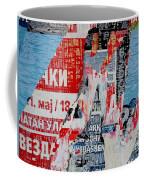 Walls - Ark Coffee Mug