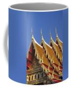 Wat Benjamabophit Coffee Mug