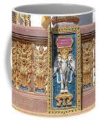 Wat Chedi Mae Krua Wihan Veranda Rail Decorations Dthcm1847 Coffee Mug