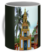 Wat Krom 26 Coffee Mug