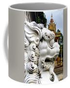 Wat Krom 29 Coffee Mug