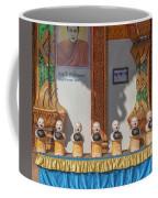 Wat Mae Faek Luang Phra Wihan Daily Merit Bowls Dthcm1879 Coffee Mug