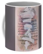 Watercolor 11 Coffee Mug