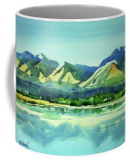 Watercolor4469 Coffee Mug