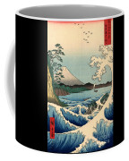 Wave At Satta Point Coffee Mug