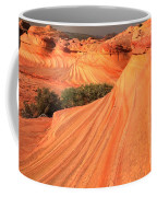 Wavy Sunset Curves Coffee Mug