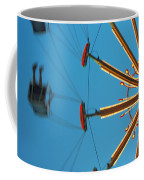 Whirling Twilight Coffee Mug