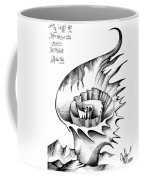 White Lily From The Land Of Absurd Coffee Mug