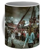 Who's Zooming Who Coffee Mug