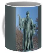 William Ellery Channing Coffee Mug