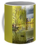 Willow Tree In Liiang China II Coffee Mug