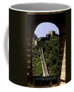 Window Great Wall Coffee Mug