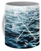 Winds Of The Sea Coffee Mug