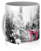 Winter's Entrance Coffee Mug
