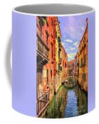 Wipe Your Feet Coffee Mug
