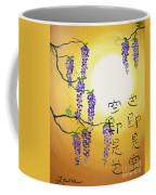 Wisteria With Heart Sutra Coffee Mug
