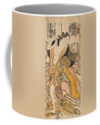 Woman Disrobing Coffee Mug