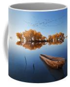 Xin Jiang 10 Coffee Mug